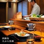 【和のシーンに寄りそうグラス リーデル・オー】西麻布 天ぷら魚新