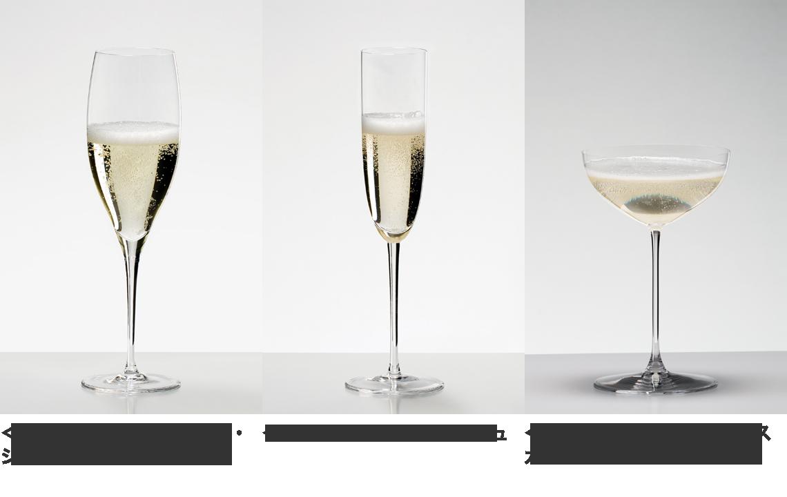 泡用グラスは多種多様
