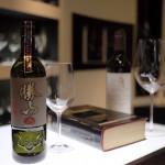 パーカーポイント95点、勝山酒造「暁」の2つのテイスティングコメントからみる、ワイン人(びと)、日本酒人、それぞれが見た「暁」